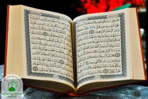 قرآن چراغ هدایت