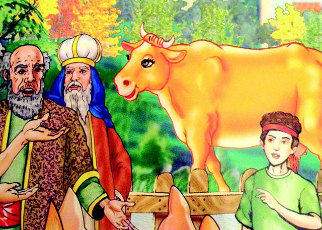ماجرای خرید گاو بنی اسرائیل از صاحب جوان آن