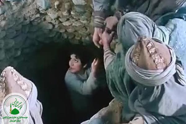 نجات حضرت یوسف ع از چاه