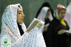 دعا کردن و راز و نیاز