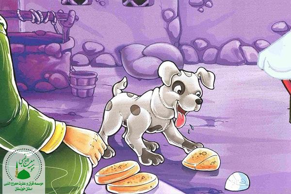داستان امام حسن (ع) و غلامی که به سگ غذا میداد
