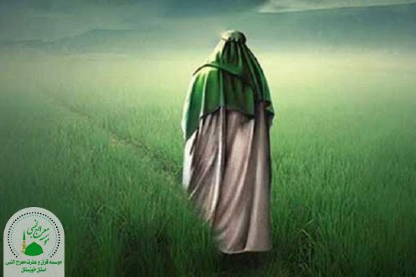 مسئله امامت در دین اسلام