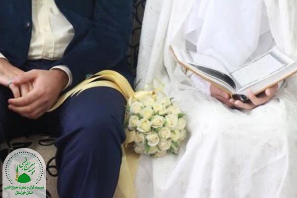 ازدواج سنت پیامبر