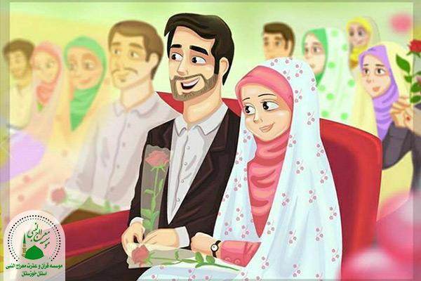 انتخاب همسر | ازدواج