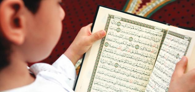 حفظ قرآن کریم در دوران کودکی