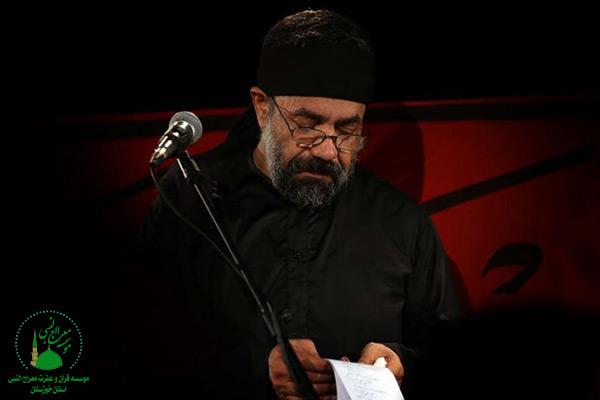 حاج محمود کریمی مداح اهل بیت