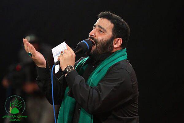 سید مهدی میرداماد - مداح