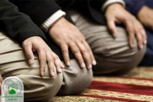 سستی در نماز