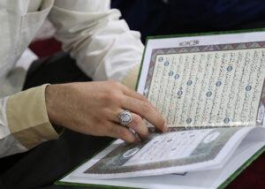 تلاوت قرآن