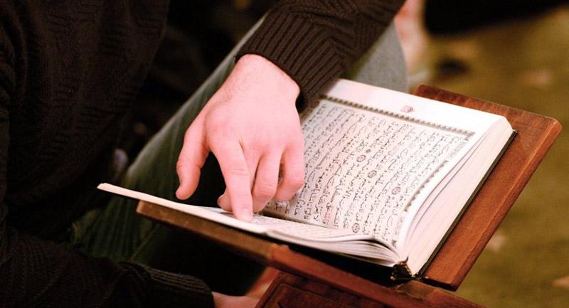 قرائت و حفظ قرآن کریم