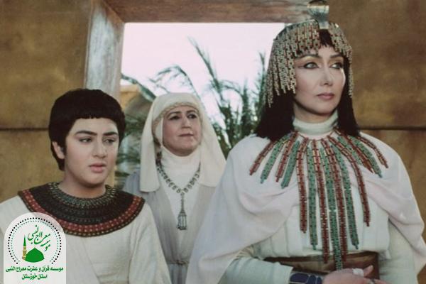 ّبردگي حضرت يوسف