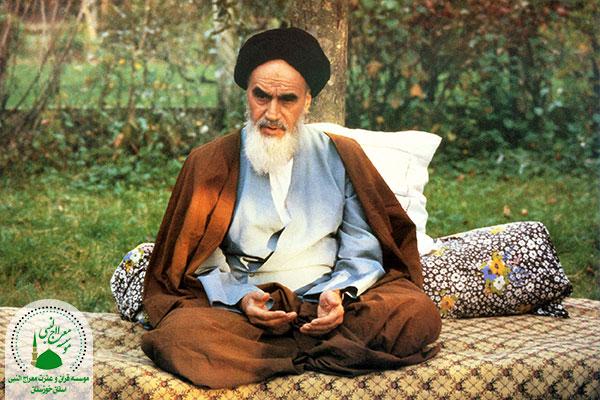 امام خميني رهبر کبير انقلاب اسلامي ايران