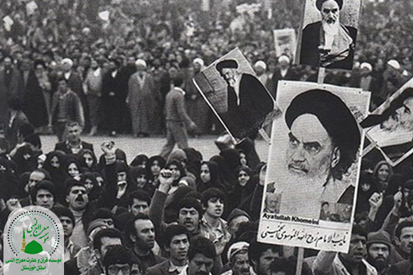 طرفداران امام خمینی (ره) و انقلاب اسلامی ایران