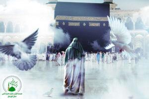 منجی در سایر ادیان