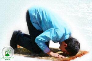 نماز خواندن