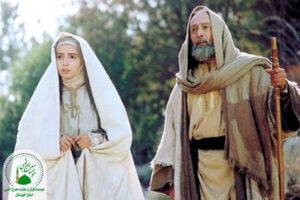 حضرت مریم و زکریای نبی