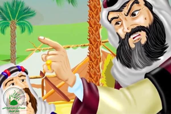 ابو لهب عموی پیامبر