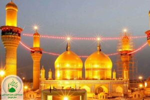 کاظمین | امام موسی کاظم و امام محمد تقی علیهم السلام
