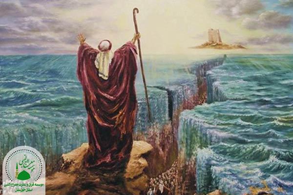 حضرت موسی | پیامبران الهی