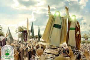 پیامبر (ص) و امام علی علیه السلام در واقعه غدیر خم