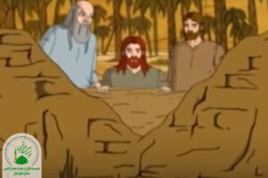تعمیر دیوار خرابه توسط موسی و خضر نبی