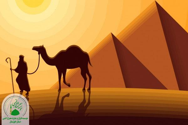 حضرت صالح (ع) | داستان قوم ثمود