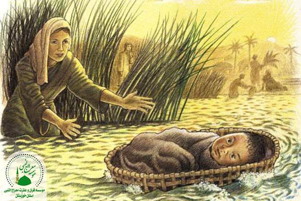 به آب انداختن موسی (ع) در آب
