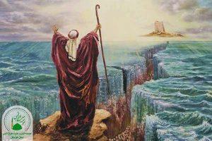 عصای حضرت موسی علیه السلام