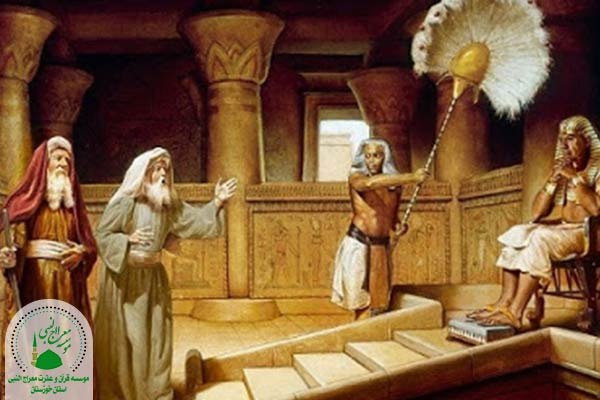 حضرت موسی و هارون در نزد فرعون