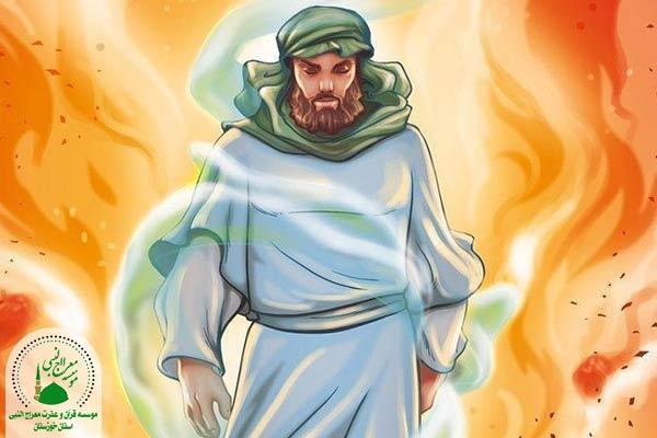حضرت ابراهیم در آتش