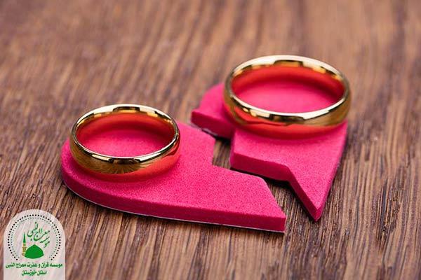 حدیث درباره طلاق