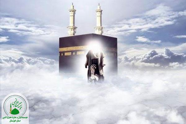 محل زندگی حضرت مهدی (عج)