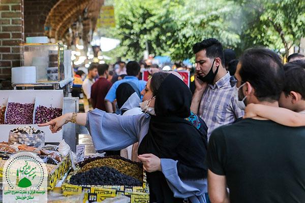 تجارت در اسلام