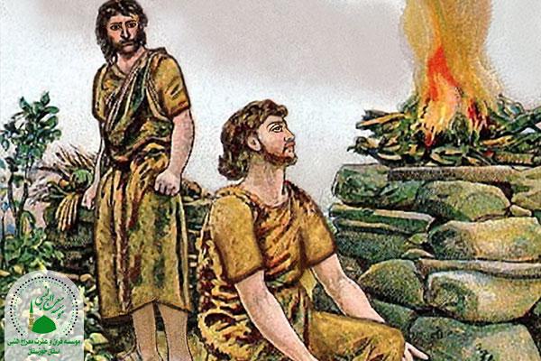 هابیل و قابیل