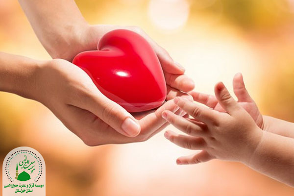 محبت و مهر ورزی