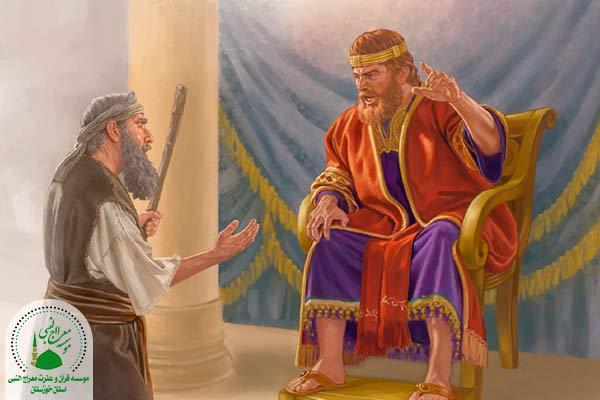 داوری و قضاوت داوود نبی