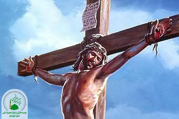 به صلیب کشیده شدن یهودا