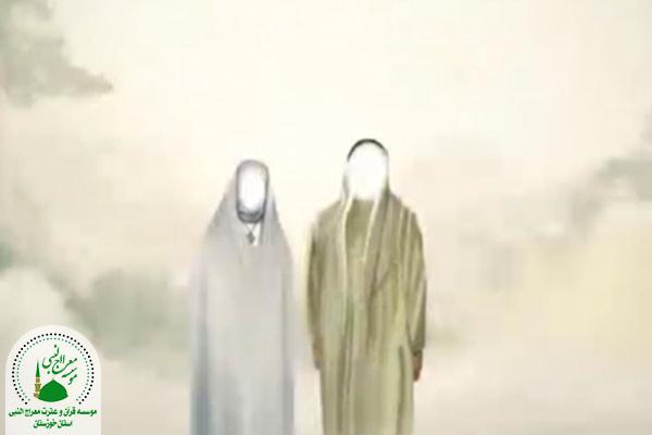 حضرت علی و فاطمه علیهم السلام
