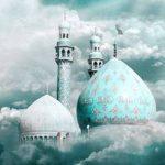 حکومت مهدوی | حکومت امام زمان علیه السلام