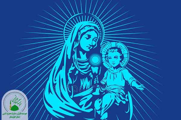 حضرت مریم و تولد حضرت عیسی علیه السلام