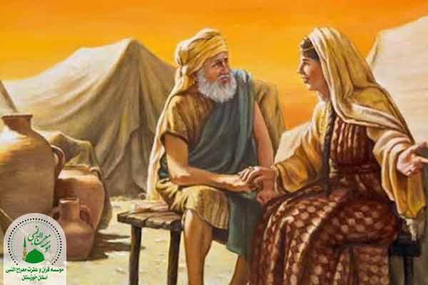 ساره و ابراهیم علیه السلام