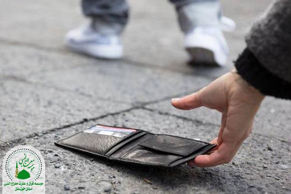 پیدا کردن مال در خیابان